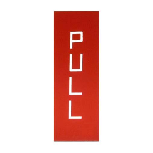 K6 PULL-PUSH KIOSK DOOR SIGN